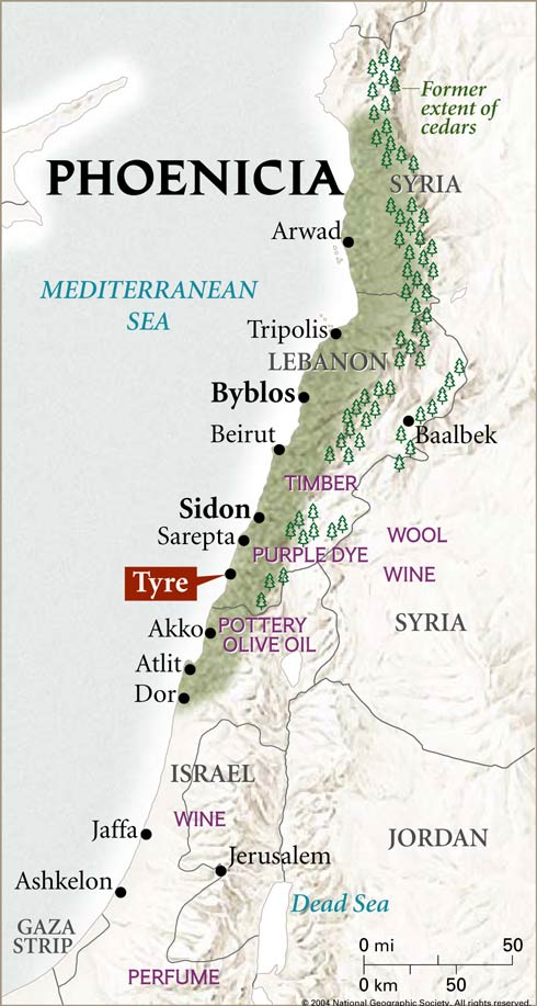the phoenician empire The phoenicians controlled their trade routes and ports until the persian empire, under cyrus the great, conquered the phoenician city-states in 539 bce he reorganized the city-states into four kingdoms under his control: sidon, tyre, arwad, and byblos.